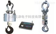 电子称1T电子吊秤炼钢计量称重1T无线电子吊秤?