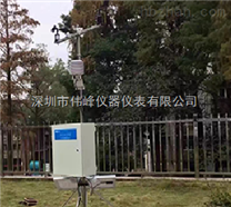 YG-QXZ-250小型自动气象站