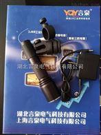 TBF904电厂led防爆强光手电筒言泉制造