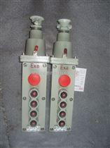 LA581-4铝合金防爆电动葫芦按钮IIB