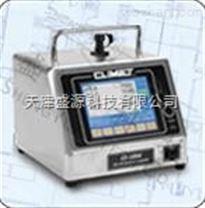 美國Climet CI-1052/1053/1054 粒子計數器(100L/min)