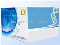 人胰蛋白酶原ⅡELISA檢測試劑盒