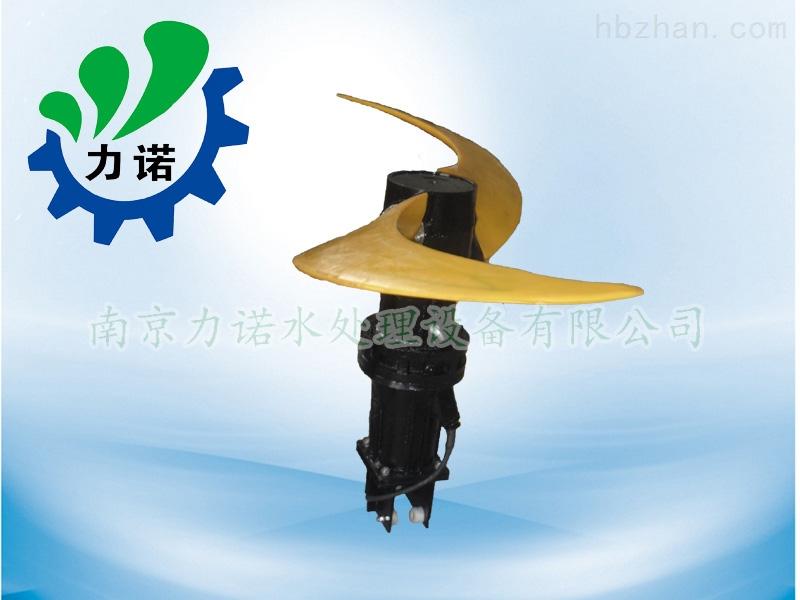 低速推流器1.5-1100
