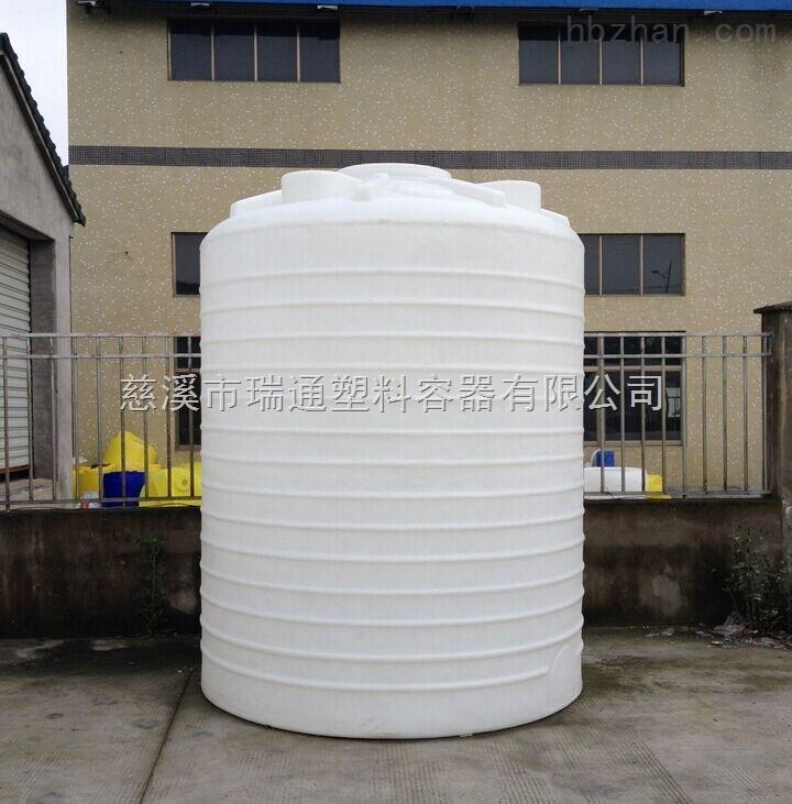 杭州10立方塑料储罐 耐酸碱10吨聚乙烯PE储罐价格