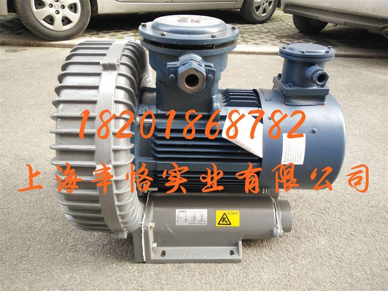 18.5KW高压防爆鼓风机