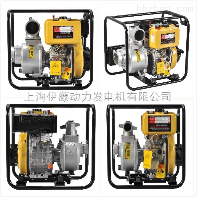 伊藤柴油自吸泵YT30DP