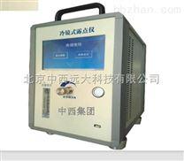 冷鏡式露點儀 型號:LO59-LCHY-0080P-I 庫號:M11600
