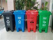 柳州脚踏环保塑料垃圾桶