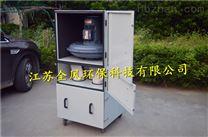 供应外圆磨床吸尘器