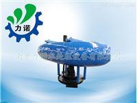 FQB型浮筒式离心曝气机