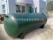 赣州小型化工污水处理设备售后三包