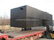 烟台2吨每天化工厂污水处理设备货真价实