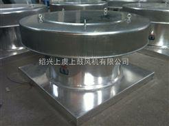 RTC全铝制离心式屋顶风机厂家供应