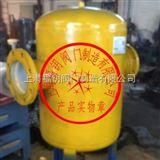螺旋脱气阀,上海生产销售LXC螺旋脱气阀