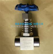 高温高压承插焊针型阀FJ61W