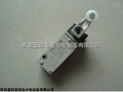 江西小型限位开关HL-5100原装正品现货