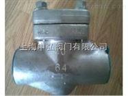 H64Y焊接旋启式止回阀