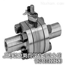 高壓焊接球閥