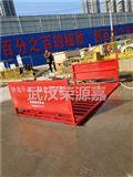 武汉工地洗车槽设备