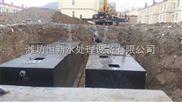 延安小型医院污水处理设备Z新价