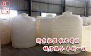厦门20吨塑料储罐_20吨塑料储罐