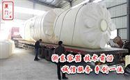 厦门10吨塑料水箱_10吨塑料水箱