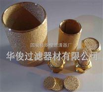 铜烧结滤芯气体过滤器