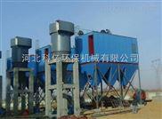 立式锅炉脱硫除尘器30T吨锅炉布袋除尘器大型除尘器厂家