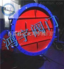 FD941D-0.1电动圆形百叶阀|方形百叶阀