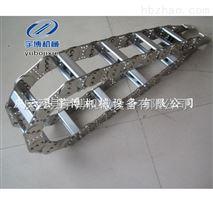 蕪湖機床拖鏈 工程鋼製拖鏈