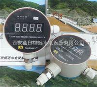 陕西恒远XS2100压力控制器的设置参数