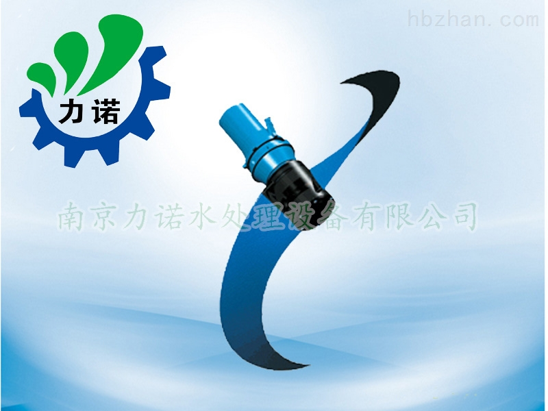 QJB1.5/4-1100污水处理推流式潜水搅拌机