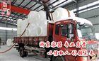 50噸pe水箱價格