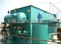 无锡溶气气浮装置