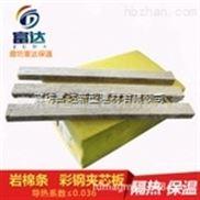 专业生产高强度竖丝岩棉条
