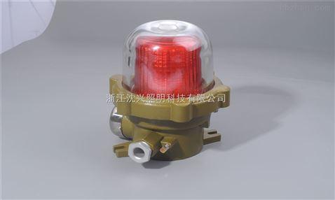 led防爆声光报警器bbj120分贝