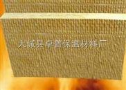 吸音防火岩棉保温板厂家