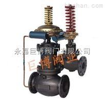 自力式压力调节阀V231D02