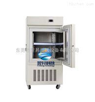工業低溫冰箱冷藏櫃超低溫實驗箱