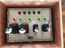 BDX51-Q1防爆动力配电箱厂家