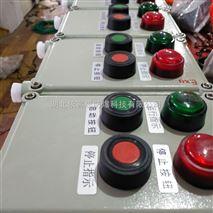 3灯3钮立式防爆操作柱