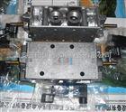 JMFH-5/3E-D-3-C双电控电磁阀