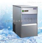 雪花製冰機 型號:XK05-IMS20 庫號:M221598