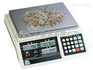 五金小零件称重用计数电子桌秤多少钱