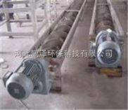 移動式螺旋輸送機廠家直銷供應