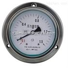 YZ-50/YZ60/YZ100/YZ1压力真空表型号,规格,量程,精度,安装螺纹