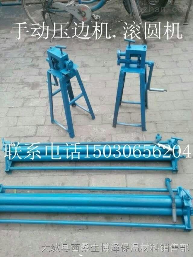 铁皮手动滚圆机 电动卷板机 铁皮卷筒机