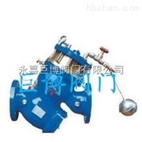 过滤活塞式遥控浮球阀YQ98003型