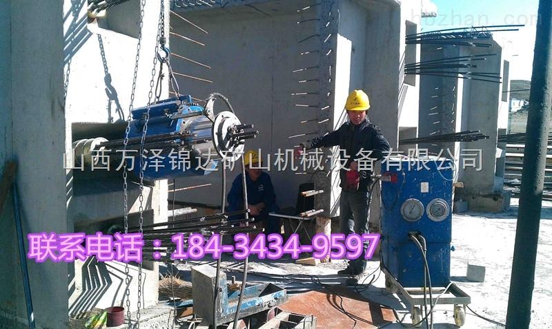山西万泽锦达矿山机械设备有限公司 液压千斤顶 智能张拉机 >ydc河北