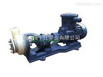 FSB型耐高温化工泵
